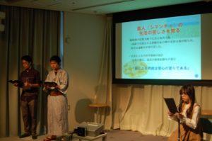 かごしま近代文学館で日本近代文学ゼミが「西郷どん」を読み解く講座を開催