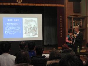 日置市扇尾地区公民館で公開講座を開催しました