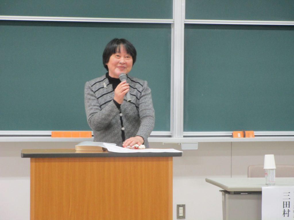 三田村「源氏」の響きに魅せられて――学部主催講演会を開催